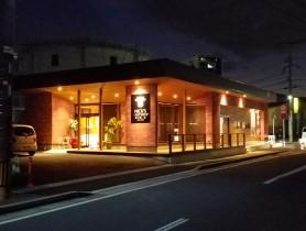 野中精肉店