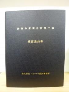 P1060040